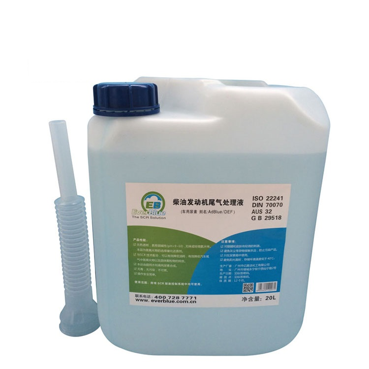 VDA certified AdBlue Diesel exhaust fluid to reduce emission