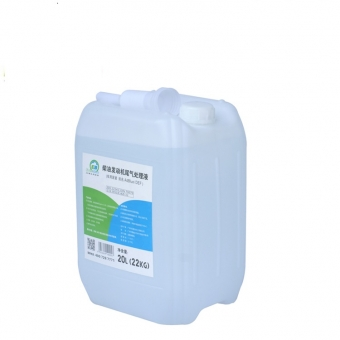 VDA scr AdBlue® def urea solution to lower emission