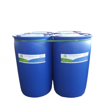 High standard def AUS 32 urea fluid to reduce emission