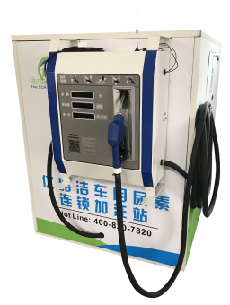 High Precision AdBlue® Dispenser