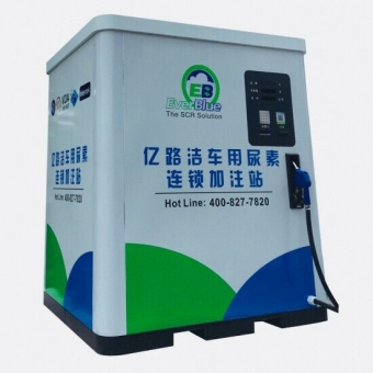 Large Capacity 2000L AdBlue® Dispenser