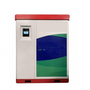 AdBlue dispenser 1200L - 2000L