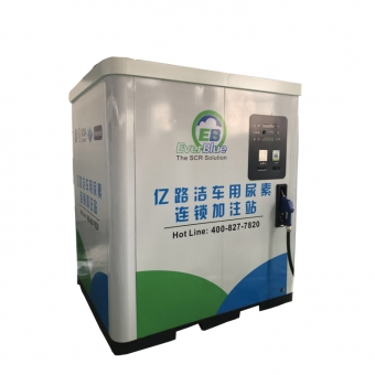 Skid mount AdBlue® filling machine for IBC