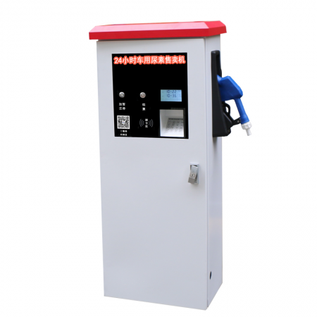 Simplified Edition Cabinet AdBlue®  Dispenser