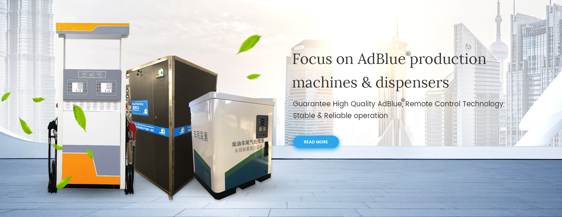 AdBlue® Production Machine & Dispenser