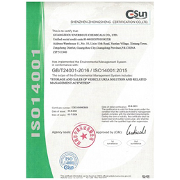 Authoritative certification, System optimization